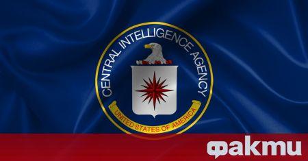Централното разузнавателно управление на САЩ обяви днес, че създава ново