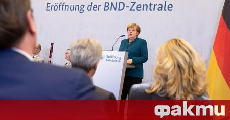 Германският канцлер Ангела Меркел окачестви като