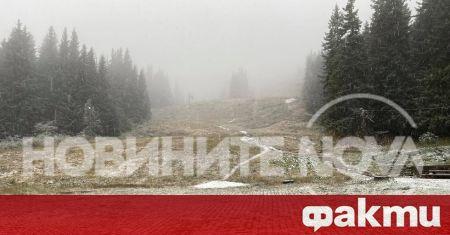 Първи сняг падна на Витоша в първия есенен ден. Дъждът,