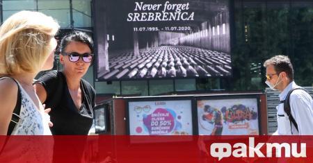 Клане като това в Сребреница преди 25 години не бива