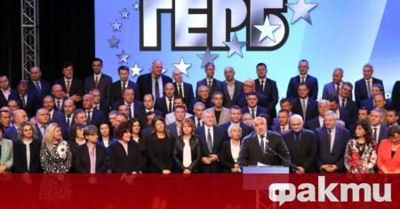 Партия ГЕРБ ще проведе Национална конференция в