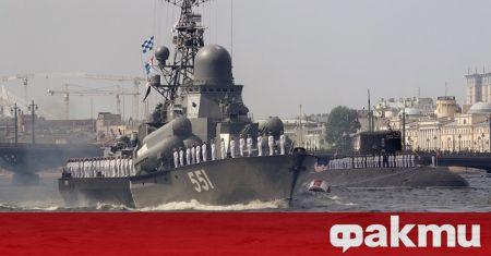 Съединените щати изразиха дълбока загриженост за плановете на Русия да