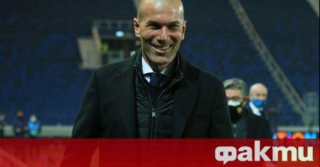 Наставникът на Реал Мадрид Зинедин Зидан даде традиционната си пресконференция