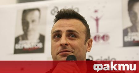 Легендата на българския футбол Димитър Бербатов публикува традиционната си порция