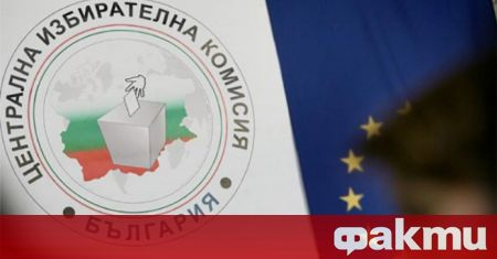 Централната избирателна комисия се очаква да назначи днес съставите на