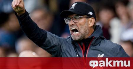 Мениджърът Юрген Клоп отхвърли категорично твърденията, че Ливърпул ще се