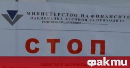 Националната агенция за приходите (НАП) актуализира указание към служителите си