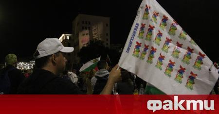 106-ти ден на антиправителствени протести. Недоволните от властта се събират
