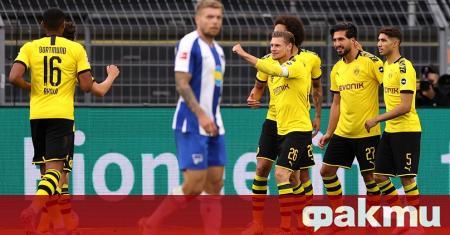 Отборът на Борусия Дортмунд спечели с 1:0 срещу гостуващия тим