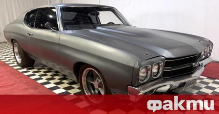 Австралийската аукционна къща Lloyds приема наддавания за оригинален Chevrolet Chevelle