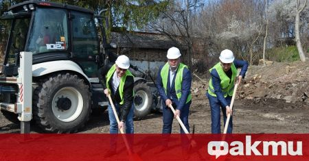 Започна изграждането на приют за безстопанствени животни в Павликени, съобщиха