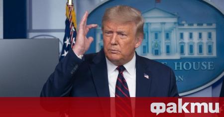 Американският президент Доналд Тръмп обяви, че обмисля да изнесе своята