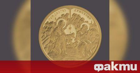 От 7 декември Българската народна банка пуска в обращение златна