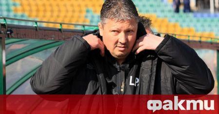 Треньорът на Царско село Любослав Пенев не остана никак доволен