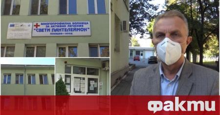 Причината за смъртта на пациентката от Пловдив, която е потърсила