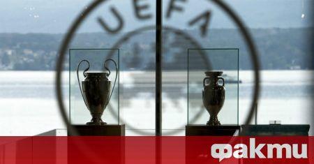 Европейската футболна централа официално е предложила на днешната дискусия с