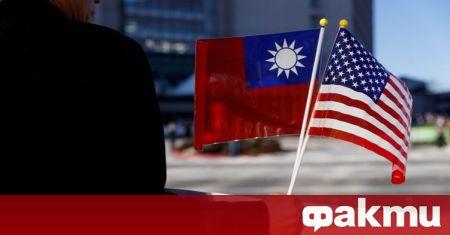 """Тайвански и американски служители обсъдиха как Тайван може """"смислено"""" да"""