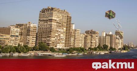 Прокуратурата на град Александрия разпореди на 11 юли да бъде