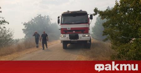 Високорискова остава обстановката в Свиленград заради големият горски пожар. Бедственото
