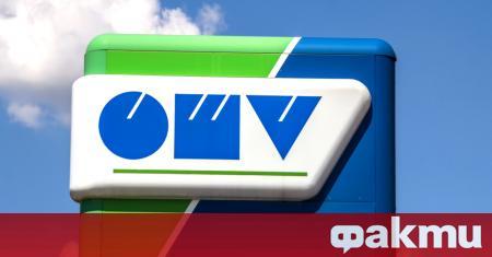 Енергийната група OMV вижда надежда за възстановяване на цените на