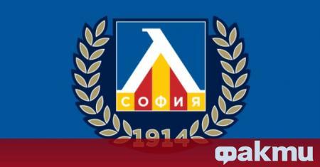 От Левски продължават да дават отчет пред своите фенове за