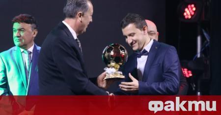 Турският Истанбул Башакшехир иска да привлече звездата на Ботев Пловдив