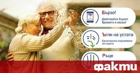Ежегодно се провежда информационна кампания относно симптомите и лечението на
