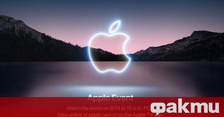 След редица слухове и снимки на новия iPhone 13 в