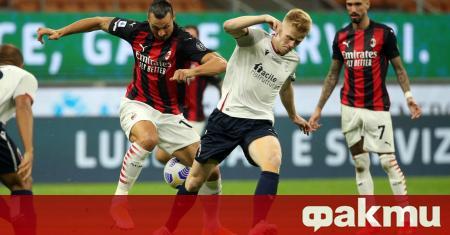 Милан започна новия сезон в Серия
