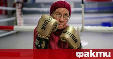 75-годишната белгийка Нанси ван дер Стратен събра очите на целия