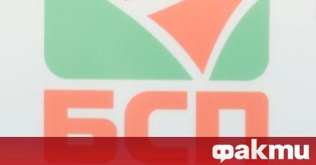 Областният съвет на БСП във Велико Търново поиска оставката на