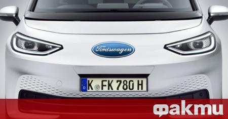 Volkswagen AG ще предостави на Ford Motor платформата за електромобили