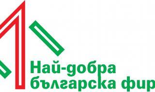 """Fibank стартира деветото издание на конкурса """"Най-добра българска фирма на годината"""" - 1"""