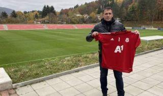 В ЦСКА пристигна човек, който има характера на самия клуб