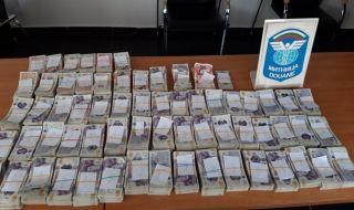 Недекларирани валути за близо 2 млн. лв. на