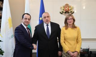 Каним Кипър да доставя газ за България СНИМКИ