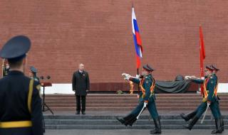 Приема ли Русия поканата на САЩ