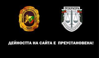 В Пловдив арестуваха киберпрестъпник, проникнал в множество сайтове