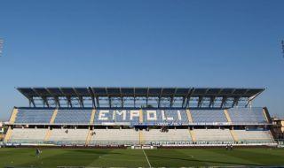 Емполи спечели промоция в Серия А