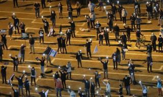 Хиляди израелци протестираха срещу властта