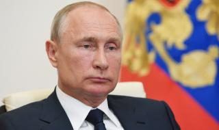 Путин каза, че Русия ще използва ядрено оръжие дори при неядрена агресия срещу нея