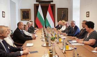 Румен Радев: Много е важно Унгария и България да помогнат новият ЕП да има високи амбиции