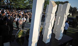 """Навършват се 9 години от атентата в """"Сарафово"""" - 1"""