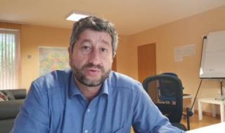 Христо Иванов: Вместо визия за инвестиции, получихме