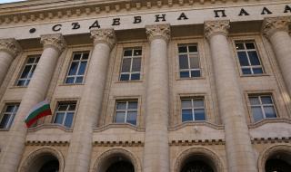 Отмениха таксите на ЧСИ при събиране на дългове