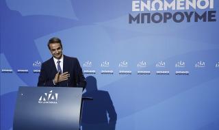Глътка въздух очаква гръцката икономика