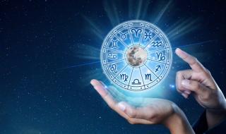 Вашият хороскоп за днес, 23.04.2021 г. - 1