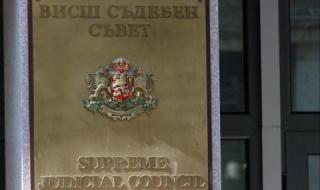 ВСС замрази магистратските заплати по предложение на Гешев
