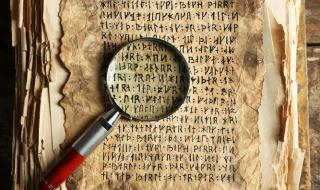 Чуйте как са звучали древните езици (ВИДЕО)