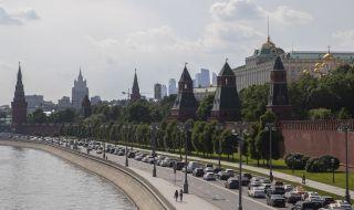 Голяма група се надига в Русия